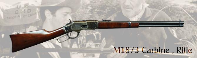 73carbine