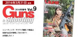 160331magazine_01