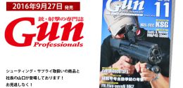 160927magazine_01